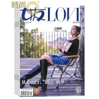 女友家园 都市女性生活期刊2018年全年杂志订阅新刊预订1年共12期4月起订