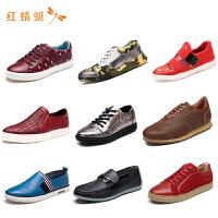 红蜻蜓多款运动时尚套脚一脚蹬轻便舒适防滑商务休闲男鞋