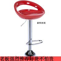 吧台椅高脚凳升降椅凳子靠背酒吧桌椅现代简约吧椅吧台凳高脚椅子