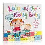 顺丰发货 英文原版 我爱露露系列 Lulu and the Noisy Baby 翻翻拉拉书 幼儿启蒙认知 Lulus