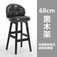 实木吧台椅家用现代简约定制吧椅欧式酒吧椅高脚凳吧台凳靠背椅子