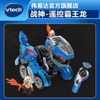 VTech�ヒ走_�形恐���鹕襁b控霸王�� 恐��玩具 霸王�� �b控�汽�