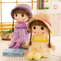 菲儿毛绒布娃娃玩具女生儿童节公主公仔玩偶可爱小女孩生日礼物