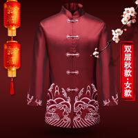 复古中国风爷爷奶奶情侣装简约唐装男中老年长袖老人过寿衣服潮
