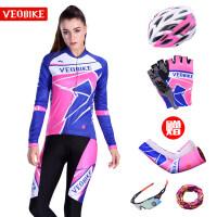 VEOBIKE 唯派魅力春夏秋季骑行服长袖套装女 排汗修身自行车服装