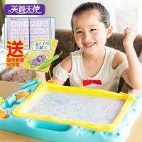 芙蓉天使儿童画画板磁性写字板大号彩色涂鸦板宝宝玩具1-2-3周岁