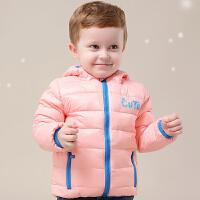南极人儿童轻薄保暖羽绒服男女童宝宝上衣保暖外套婴儿春秋冬季外套