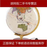 【二手旧书8成新】博目地球仪(中英文) 博目地图制品有限公司 9787503023514
