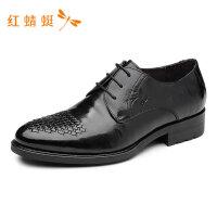红蜻蜓男鞋春夏新款皮鞋个性编织皮纹潮流商务日常休闲正装皮鞋-