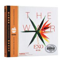 正版EXO cd第四张专辑歌曲 THE WAR韩文版 汽车载cd黑胶光盘碟片