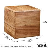 实木收纳凳家用储物凳收纳箱子玩具杂物整理盒长方形换鞋凳 其他