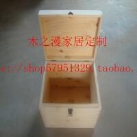 定做实木箱子储物箱收纳箱换季整理箱储物椅工具箱酒箱等实木箱 咖啡色 大号