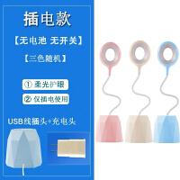 led小�_�糇o眼�h形可充�式��桌宿舍床�^��x�{光大�W生��室USB