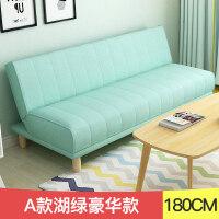 可折叠沙发床两用简易小户型沙发现代简约单人双人懒人沙发