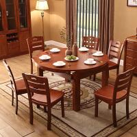 实木餐桌椅组合小户型中式家具可伸缩折叠圆形家用长方形吃饭桌子
