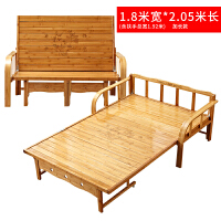 可折叠床单人床1.2米家用折叠沙发床两用简易床双人竹床老式凉床