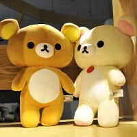 轻松熊公仔 毛绒玩具 小熊抱抱熊玩偶娃娃 可爱超萌 u2z