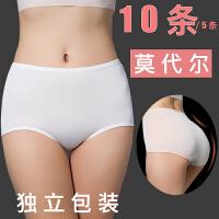 十条一次性内裤产妇女士棉莫代尔产后孕妇待产月子用品旅游旅行 男款平角M 10条 其它尺码