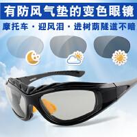 20181027082542755摩托车防风眼镜户外骑行眼镜变色偏光太阳镜男女山地车夜视护目镜 黑框变色片