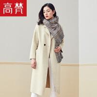 【1件3折 到手价:499元】高梵阿尔巴卡羊驼毛大衣女长款秋冬新款手工双面呢羊毛大衣