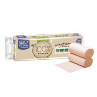 洁柔自然木系列进口原生木浆纸巾无芯卷纸84g4层加厚 12卷一提装