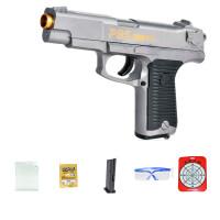 绝地吃鸡求生装备* 男孩儿童玩具枪 手动可发射吸水晶弹抢 +电动