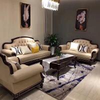 欧式真皮沙发组合客厅法式轻奢实木小户型整装简欧全套家具 组合