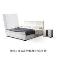 皮床主卧现代简约小户型1.5米双人床1.8米婚床储物床省空间 +弹簧乳胶床垫+2床头柜 1800mm*2000mm 气压