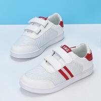 女童鞋子鞋透气网面鞋儿童鞋白色板鞋小童鞋子潮