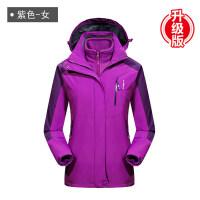 大码冲锋衣女三合一两件套冬季加绒加厚可拆卸西藏登山服男潮牌新品