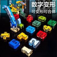 启蒙积木玩具5女童拼插公主城堡拼装积木玩具梦幻别墅益智6-7-8-10岁女孩礼物