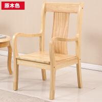 全实木椅子家用老人椅书房椅餐椅靠背带扶手的椅子办公椅电脑椅