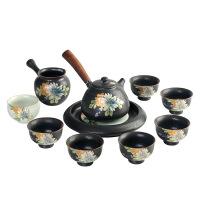 日式功夫茶具套装 家用陶瓷整套茶具窑变侧把茶壶茶杯礼盒装