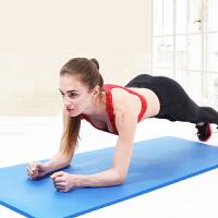 瑜伽垫加厚10mm初学者无味健身垫子男女士加长宽防滑仰卧起坐