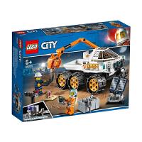 【当当自营】LEGO乐高积木城市组City系列60225 火星科学探测