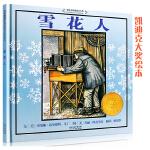 雪花人――★1999年凯迪克金奖绘本,入选《中国小学生基础阅读书目》!