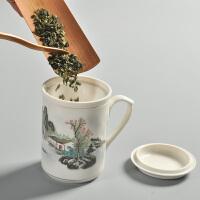 德化玉瓷陶瓷三件杯茶杯马克杯带盖过滤网内胆水杯办公家用杯