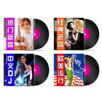 正版汽车载cd碟片流行歌曲中文DJ舞曲经典老歌无损音乐黑胶cd光盘