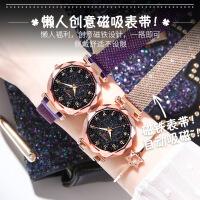 韩版女士手表防水时尚简约休闲大气学生网红抖音同款石英表