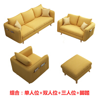 布艺沙发 欧式小户型123组合客厅简约现代可拆洗乳胶沙发成套家具 单人位+双人位+