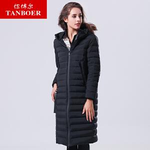 坦博尔2017新款冬季过膝中长款连帽宽松显瘦羽绒服女外套TB17730