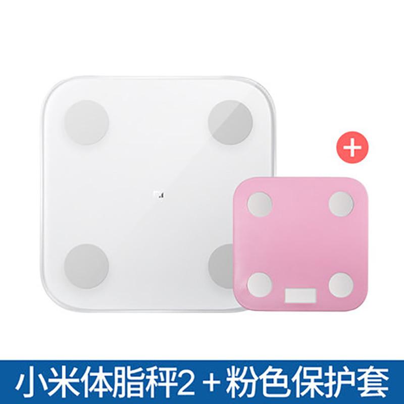 xiaomi/小米体脂秤2智能电子称家用成人体重秤体脂秤测脂肪秤健康准称重+粉色保护套 简约外观设计 13项数据 动静测量
