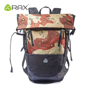 RAX户外超轻登山包 情侣多色印花双肩背包便携旅行包超休闲运动包