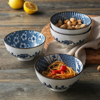 奇居良品 日式和风创意厨房餐具青花纹4.5寸陶瓷餐碗米饭碗小汤碗