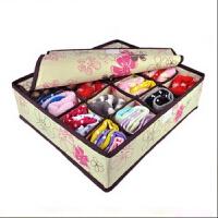 优芬 有盖内衣文胸收纳盒整理盒储物盒衣物收纳 内衣内裤收纳格子箱整理盒―16格 紫荆花
