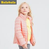 巴拉巴拉童装女童羽绒服 中大童学生上衣 冬装儿童羽绒外套
