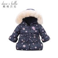 davebella戴维贝拉2017冬季新款女童羽绒服宝宝长款羽绒服DBJ7429