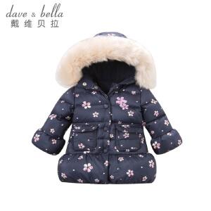 davebella戴维贝拉冬季女童羽绒服宝宝长款羽绒服DBJ7429