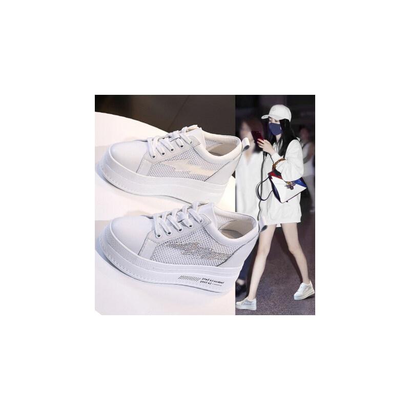 户外内增高小白鞋女时尚休闲百搭厚底真皮镂空透气网面松糕鞋