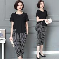 大码套装女2018夏季新款韩版条纹胖妹妹女装时尚气质休闲两件套 黑色